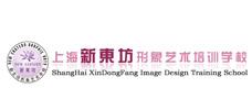 必威亚洲联赛新东坊形象艺术培训学校
