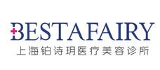 必威亚洲联赛铂诗玥医疗美容诊所
