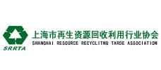 必威亚洲联赛市再生资源回收利用行业协会