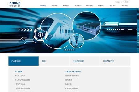 必威亚洲联赛华北科技
