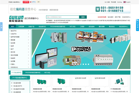 必威亚洲联赛桂伦自动化设备有限公司