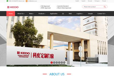 KEDO外贸网站建设