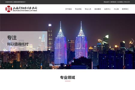 必威亚洲联赛国创律师事务所